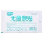 海氏海诺 无菌敷贴 HN-001 10cm*20cm*1袋
