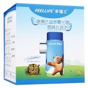 FEELLiFE来福士 便携式超声雾化器 Air 360 mini+A 熊二版 1台