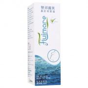 【年终直降,囤健康货】低至118元/盒,用于鼻干、鼻痒、鼻塞,鼻腔清洁,健康生活!