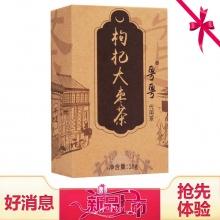 粤粤 枸杞大枣茶(代用茶) 3g*6袋