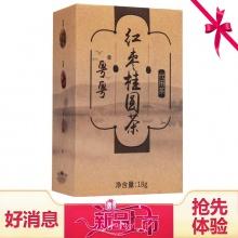 粤粤 红枣桂圆茶(代用茶) 3g*6袋
