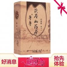 粤粤 茯苓山药茶(代用茶) 3g*6袋