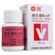九福 维生素B12片 25μg*100片