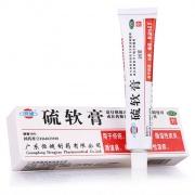 恒健 硫软膏 10%:20g