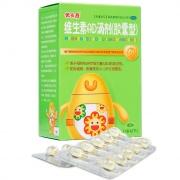 优卡丹 维生素AD滴剂(胶囊型)(1岁以下) (A 1500IU+D 500IU)*40粒
