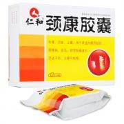 仁和 颈康胶囊 0.31g*12粒*4板