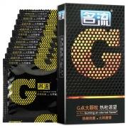 名流 G點大顆粒避孕套 熱粒渴望 10片