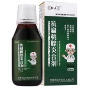 双士 抗扁桃腺炎合剂 150ml/瓶