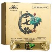 太安堂 三七粉 63g(3g*21袋)