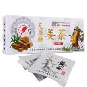 時珍同方 無蔗糖姜茶(固體飲料) 72g(6g*12小包)