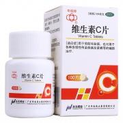 【抗击疫情,健康到家】低至4.2元,本品用于预防坏血病,也可用于各种急慢性传染疾病及..