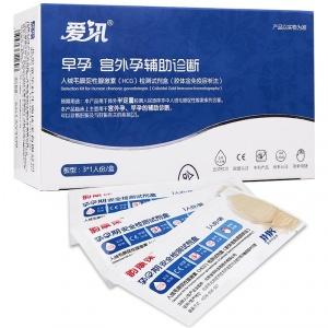爱讯 早孕宫外孕辅助诊断 人绒毛膜促性腺激素(HCG)检测试剂盒(胶体金免疫层析法) 3*1人份/盒