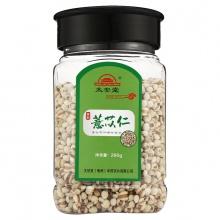 太安堂 薏苡仁 260g/瓶