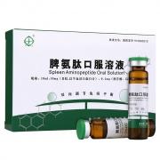 京生 脾氨肽口服溶液 (10ml:10mg:0.1mg)*5支
