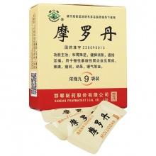 華山牌 摩羅丹(濃縮丸) 16丸*9袋