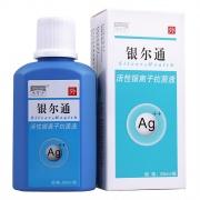 银尔通 活性银离子抗菌液 Ⅲ型 80ml