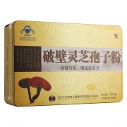 修正 破壁靈芝孢子粉 59.4g(0.99g*60袋)