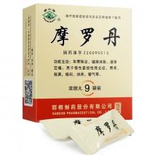 華山牌 摩羅丹(濃縮丸) 8丸*9袋