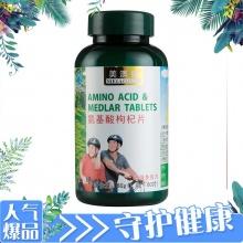 美澳健 氨基酸枸杞片 60g(1g*60片)