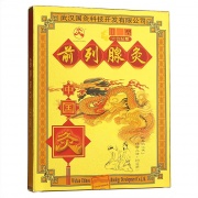 中國灸 前列腺灸 II型 2貼/盒