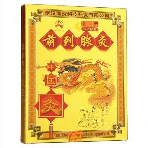 中国灸 前列腺灸 II型 2贴/盒
