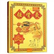 中国灸 强肾灸 II型 2贴/盒