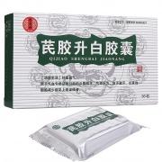 漢方 芪膠升白膠囊 0.5g*36粒