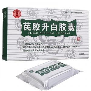 汉方 芪胶升白胶囊 0.5g*36粒