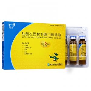 迪皿 盐酸左西替利嗪口服溶液 (10ml:0.05%)*6支