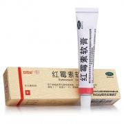 何濟公 紅霉素軟膏 10g