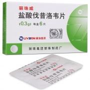 麗珠威 鹽酸伐昔洛韋片 0.3g*6片