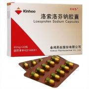 轻松鸟 洛索洛芬钠胶囊 60mg*20粒