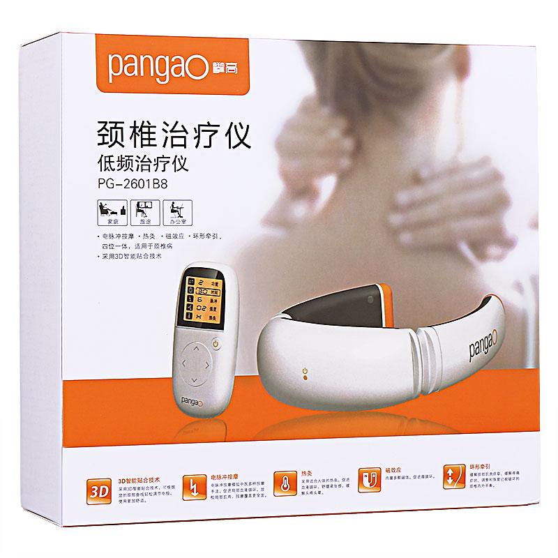 攀高 颈椎治疗仪