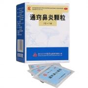 川大华西 通窍鼻炎颗粒 2g*15袋/盒
