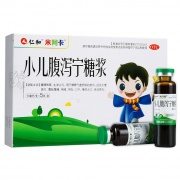 仁和 小儿腹泻宁糖浆 10ml*5支/盒