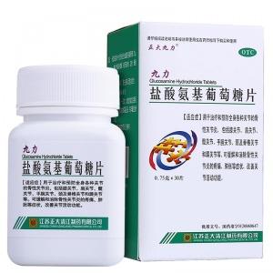 九力 盐酸氨基葡萄糖片 0.75g*30片