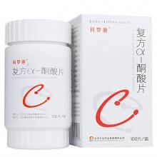 科罗迪 复方α-酮酸片 0.63g*100片/盒