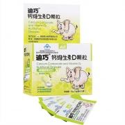 迪巧 鈣維生素D顆粒 15g(1g*15袋)