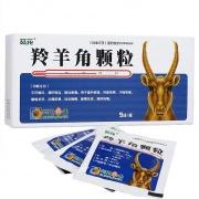 葵花 羚羊角颗粒 2.5g*9袋