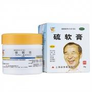 信龍 硫軟膏 10%:25g