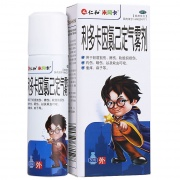 仁和 利多卡因氯己定氣霧劑 50g/瓶