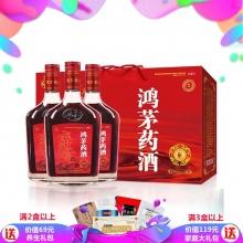 鸿茅 鸿茅药酒 250ml*3瓶