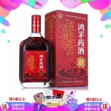 鸿茅 鸿茅药酒 500ml