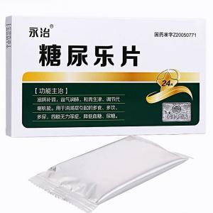 永治 糖尿乐片 0.31g*24片