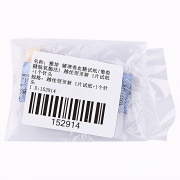 【温馨提醒】本品是单独小包装,特惠3.5元/片!可联系药师下单!