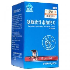 西岛 氨糖软骨素加钙片 60g(1.0g*60片)