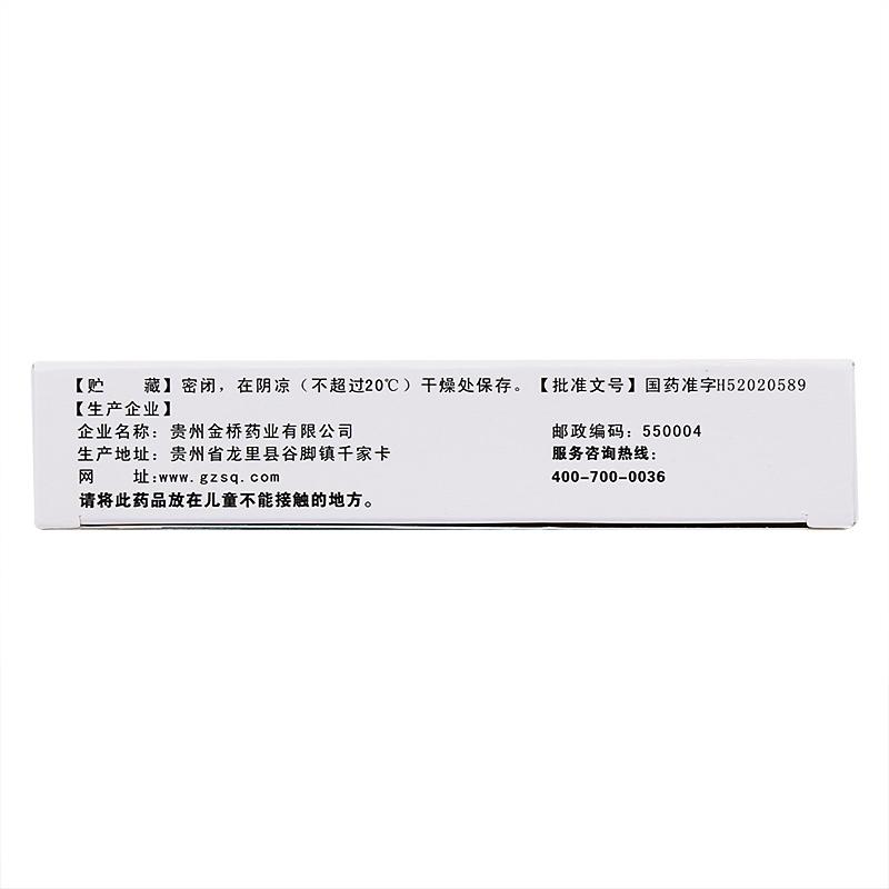 帕特 复方珊瑚姜溶液尿素咪康唑软膏复合制剂