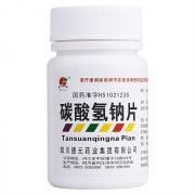 德辉 碳酸氢钠片 0.5g*100片