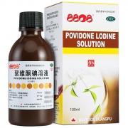 8808 聚维酮碘溶液 100ml:5%