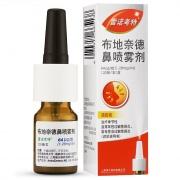 雷諾考特 布地奈德鼻噴霧劑 64μg(1.28mg/ml)*120噴